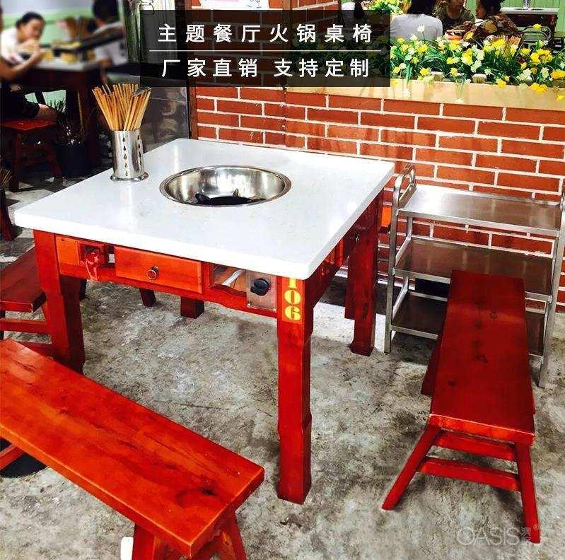 实木大理石餐桌椅