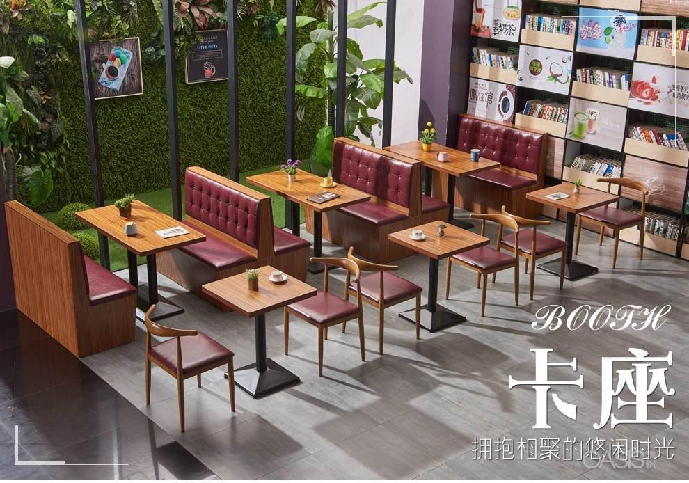西餐厅卡座沙发汉堡店餐饮沙发